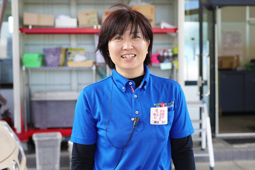 大田原石油店セルフ山陽SS
