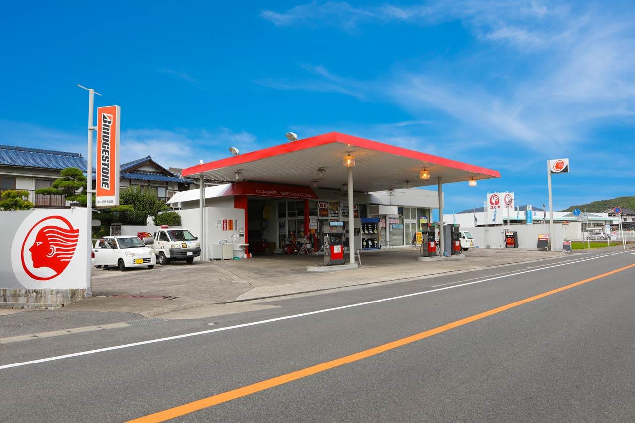 大田原石油店 和気SS