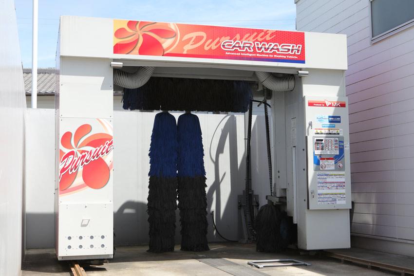 大田原石油店 アビッソ21ss